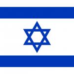 מוצרים כחול לבן - מיוצר בישראל